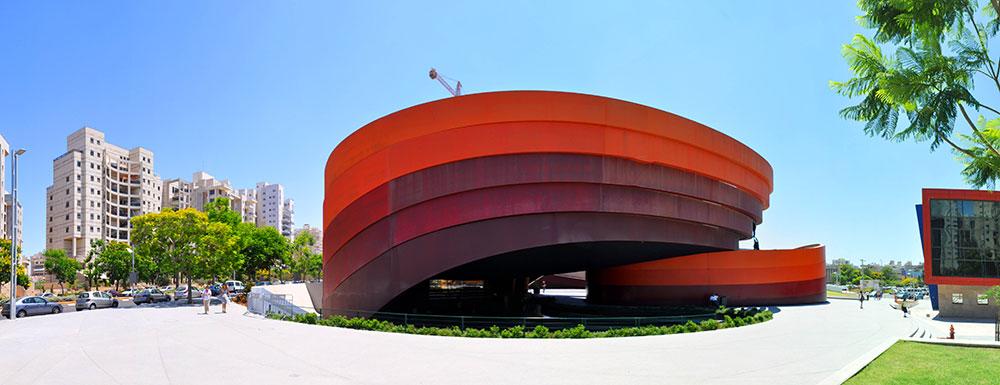 Muzeu i Dizajnit Holon