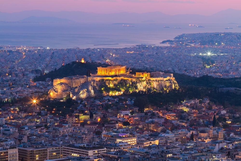 Athina mes antikes dhe modernes