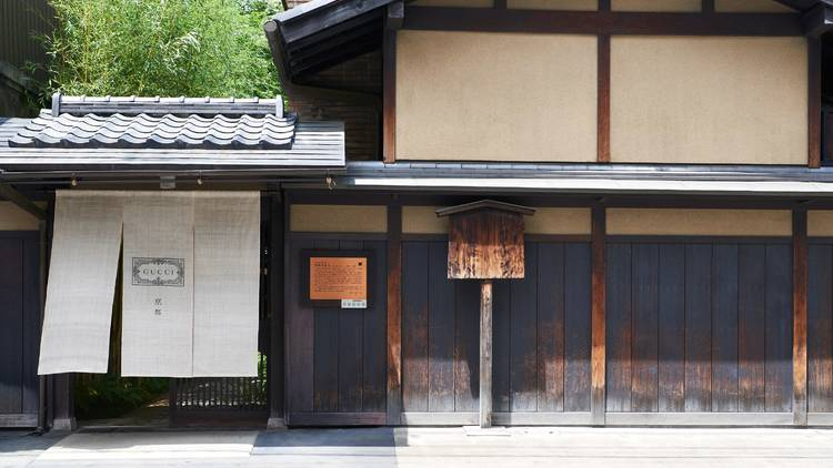 Gucci shkon në Kyoto për të prezantuar prurjet e reja!